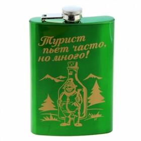"""Фляга подарочная """"Турист пьет часто, но много!"""" 270 мл"""